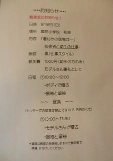 DSCN3930.JPG