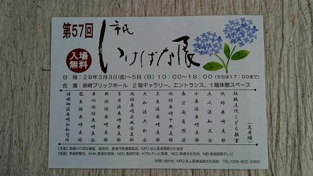 DSC_2144-1600x900.JPG