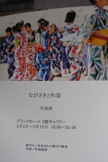 DSC_5052.JPG
