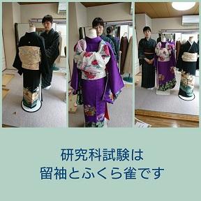 PhotoPictureResizer_180425_223955058-1440x1440.jpg