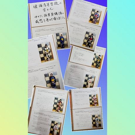 PhotoPictureResizer_191221_105216933-768x768.jpg
