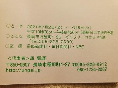 20210610_101640_copy_1008x756.jpg