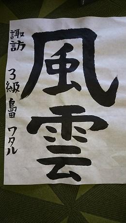 DSC_2677-864x1536.JPG