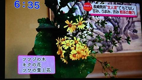 DSC_3103-1920x1080.JPG