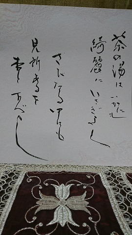 DSC_4662.JPG