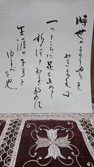 DSC_4663.JPG