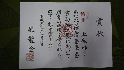 DSC_5039-960x540.JPG