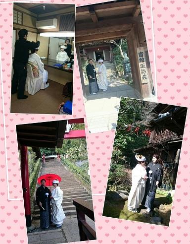 PhotoGrid_1454771324534.jpg