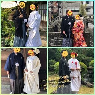 PhotoPictureResizer_191120_104733862-1024x1024.jpg