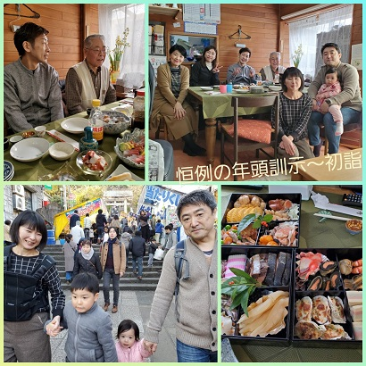 PhotoPictureResizer_200110_162715719-1024x1024.jpg